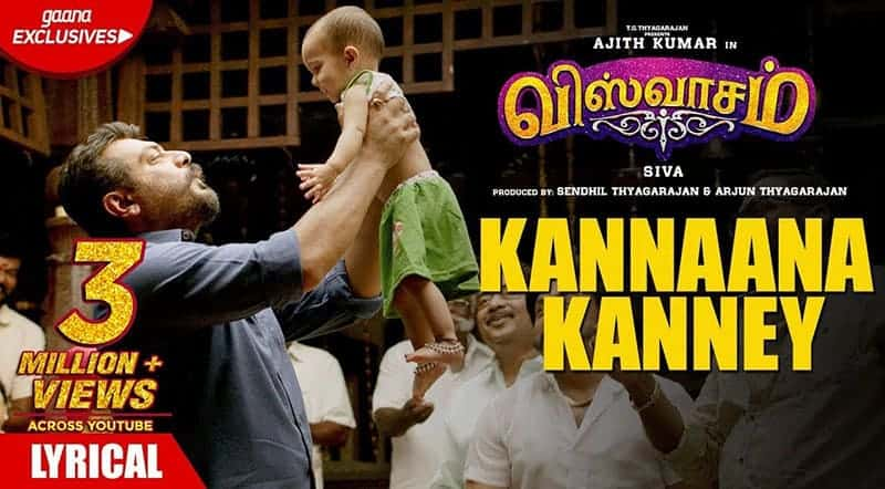 Kannaana Kanney Song Lyrics From Viswasam Movie