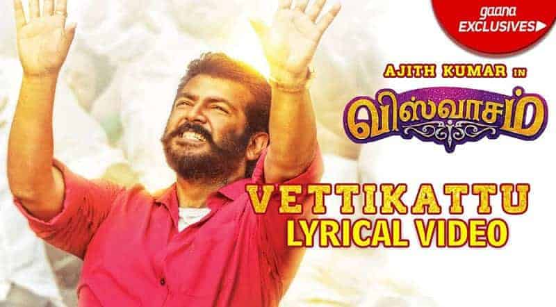 Vetti Kattu Song Lyrics From Viswasam Tamil Movie