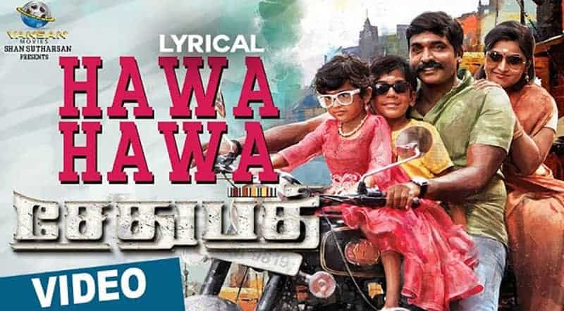 Hawa Hawa Song Lyrics From Sethupathi Movie