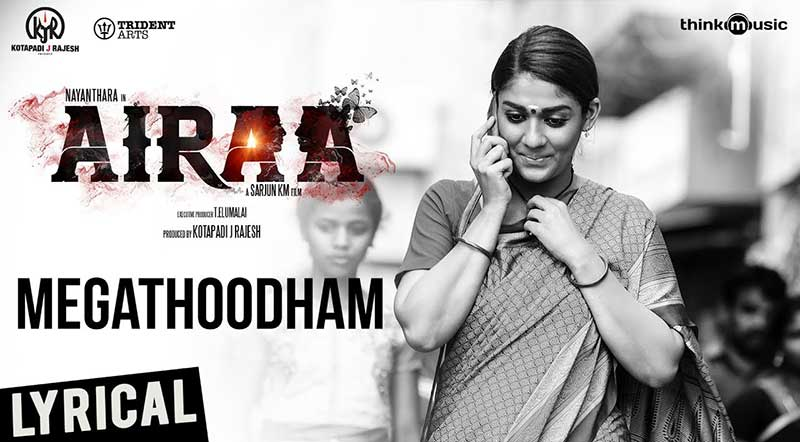 Megathoodham Song Lyrics From Airaa