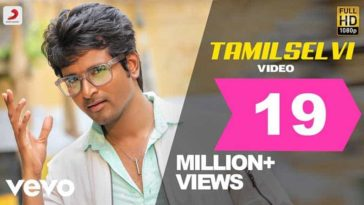 Tamil Selvi Song Lyrics From Remo Tamil