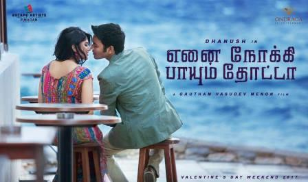 Maruvaarthai Song Lyrics From Enai Nokki Paayum Thotta