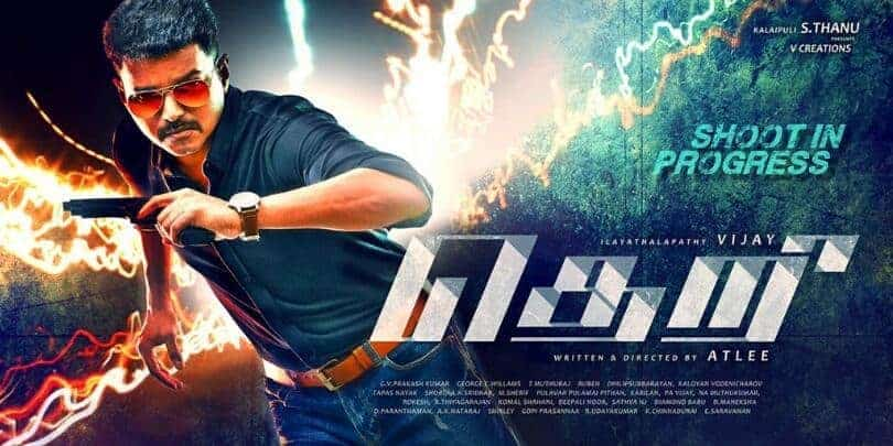 Theri Tamil Movie Song Lyrics