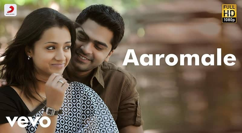 Aaromale Song Lyrics From Vinnaithaandi Varuvaayaa Tamil Movie