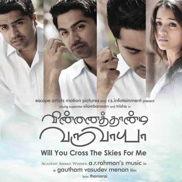 Vinnai Thaandi Varuvaya Tamil Movie Song Lyrics