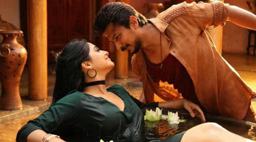 Yembuttu Irukkuthu Song Lyrics