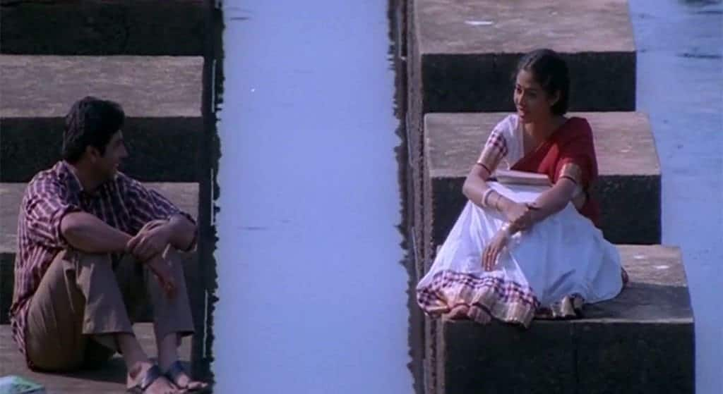 Kadhal Kadhal Kadhal Song Lyrics