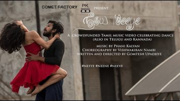Neeye Mudhal Vetkam Song Lyrics