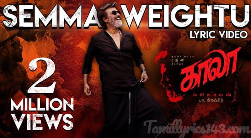 Semma Weightu Song Lyrics From Kaala