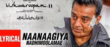 Naanaagiya Nadhimoolamae Song Lyrics