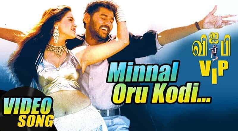 Minnal Oru Kodi Song Lyrics From VIP Movie