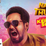 Kerala Song Lyrics From Natpe Thunai