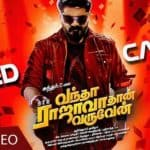 Red Cardu Song Lyrics From Vantha Rajavathaan Varuven