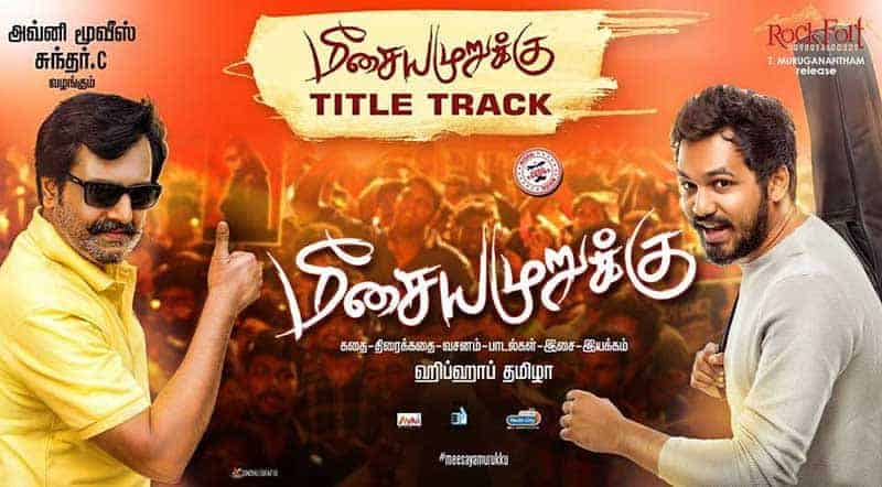 Meesaya Murukku Tamil Movie Song Lyrics