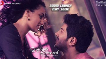 O Kadhal Kanmani Tamil Movie Lyrics
