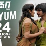 Yaayum Song Lyrics From Sagaa