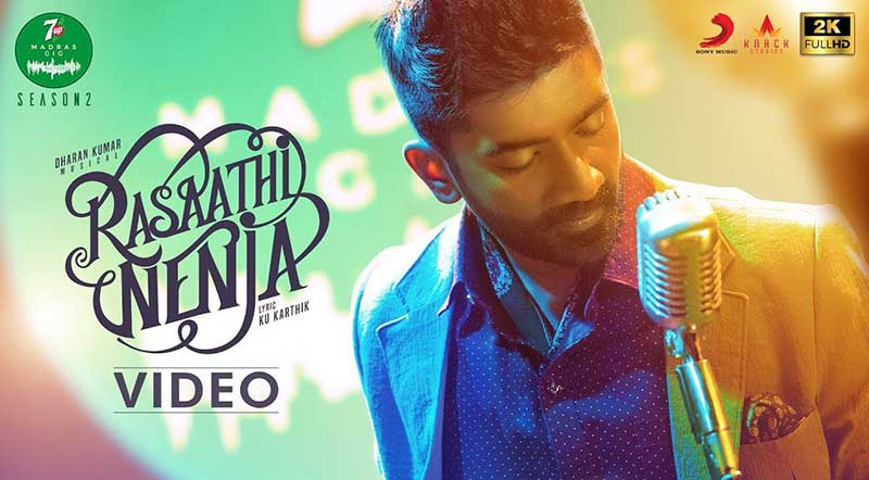 Rasaathi Nenja Song Lyrics