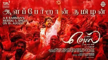 Mersal Movie Song Lyrics