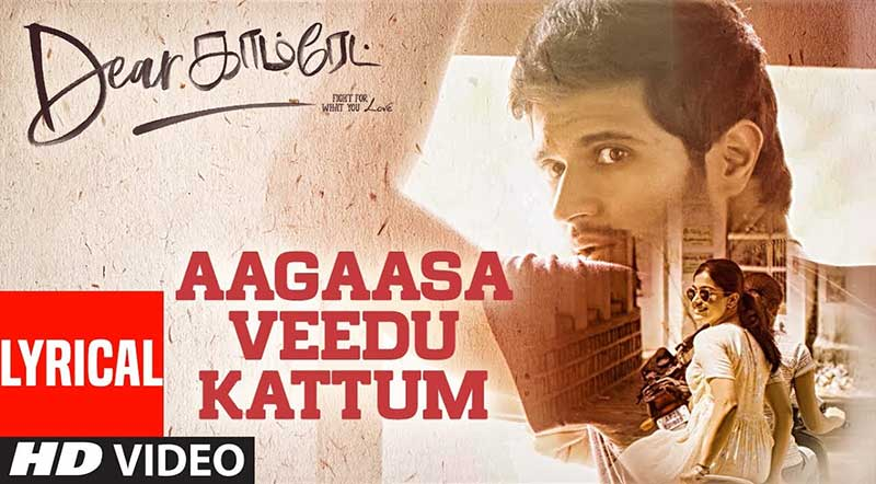 Aagaasa Veedu Kattum Song Lyrics From Dear Comrade