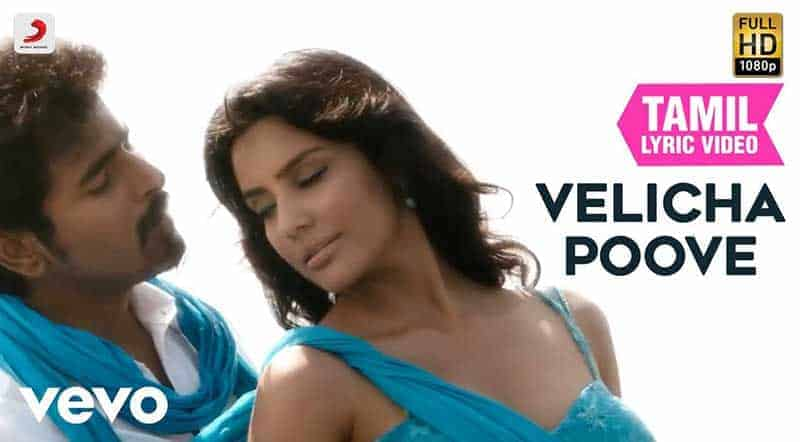 Velicha Poove Song Lyrics From Ethir Neechal